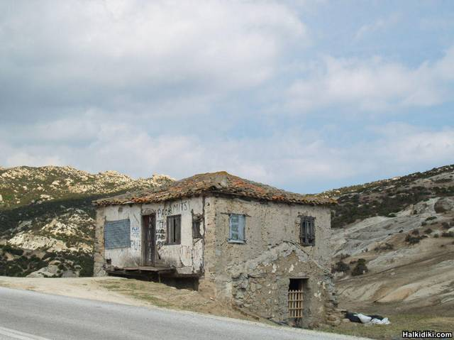Old_building_Sithonia
