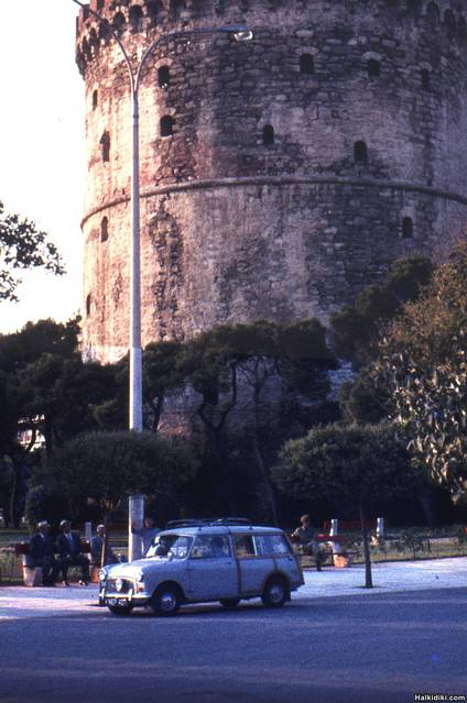 Our_Mini_countryman_at_the_White_tower_1964