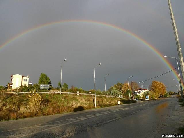 Rainbow in Halkidiki