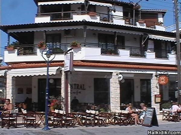 Hanioti Central Cafe