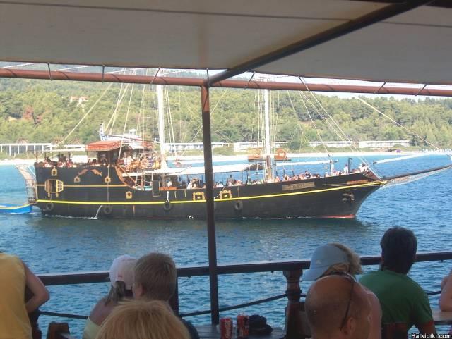 THE... PIRATE SHIP, ' MENIA - MARIA'