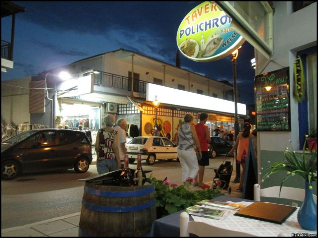Taverna Polichrono