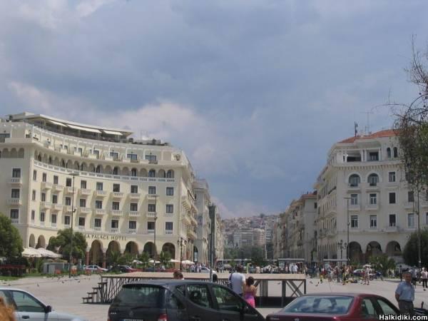 Aristotles Square, Thessaloniki
